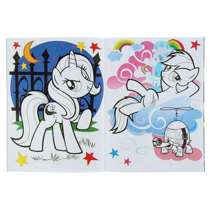 Живая раскраска 3D «Мой маленький пони. Дружба – это чудо ...