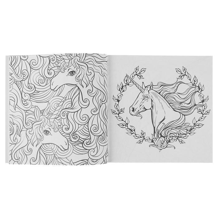 Раскраска-антистресс для творчества и вдохновения «Единороги»