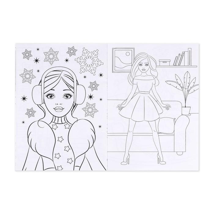 Раскраска для девочек А4 «Стильный образ», 16 стр.