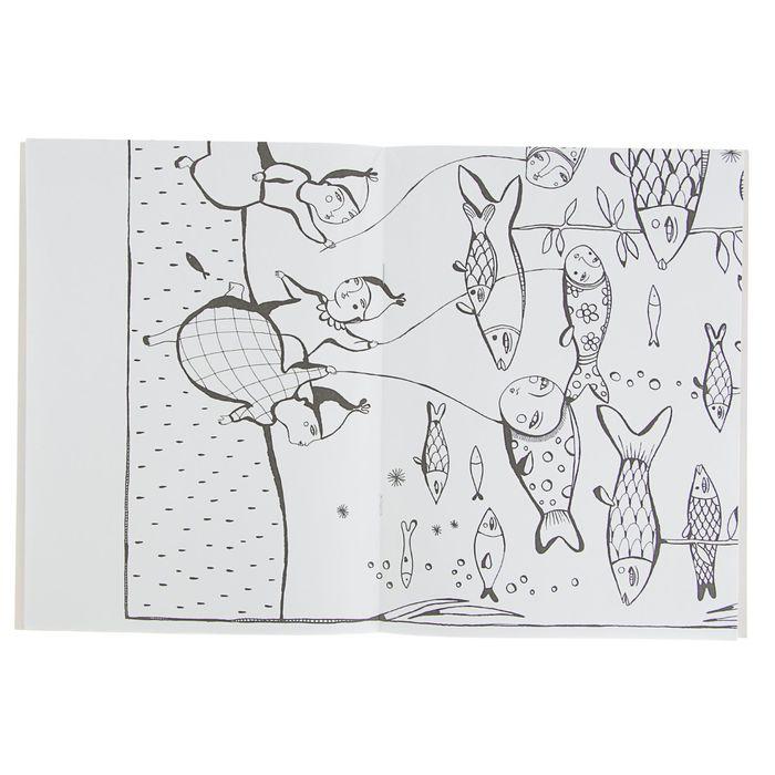 Мегараскраска «Бал русалок»