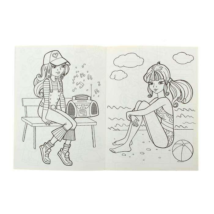 Раскраска для девочек «Красивая»