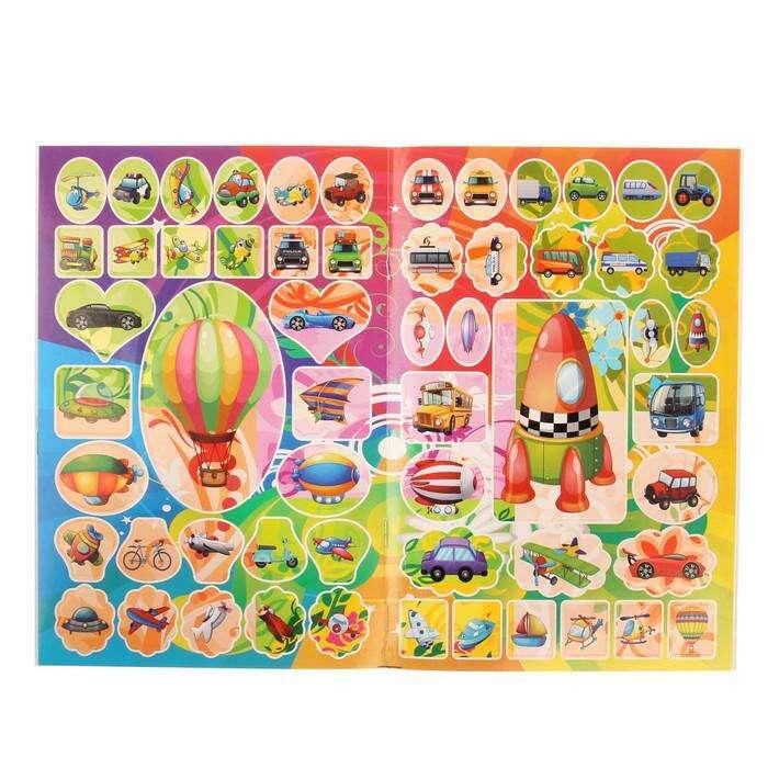 Раскраска с наклейками «Весёлый транспорт», 12 страниц