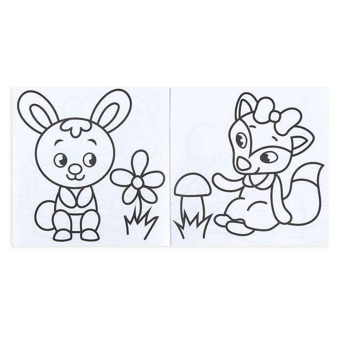 Раскраска с восковыми карандашами «Лесные животные», 16 стр.