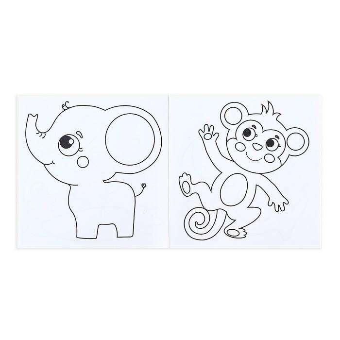 Раскраска с восковыми карандашами «Зоопарк», 16 страниц