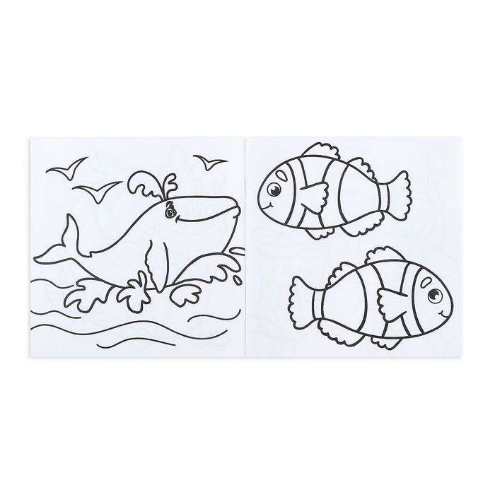 Раскраска с восковыми карандашами «Морские жители», 16 стр.