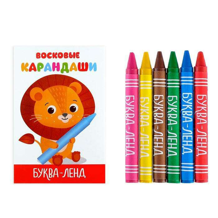 Раскраска с восковыми карандашами «Морские жители», 16 стр ...