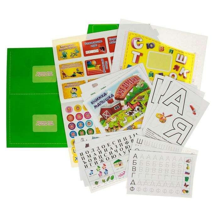 Интерактивная игровая папка. Лэпбук. Развитие речи: гласные и согласные. Для детей 6-7 лет