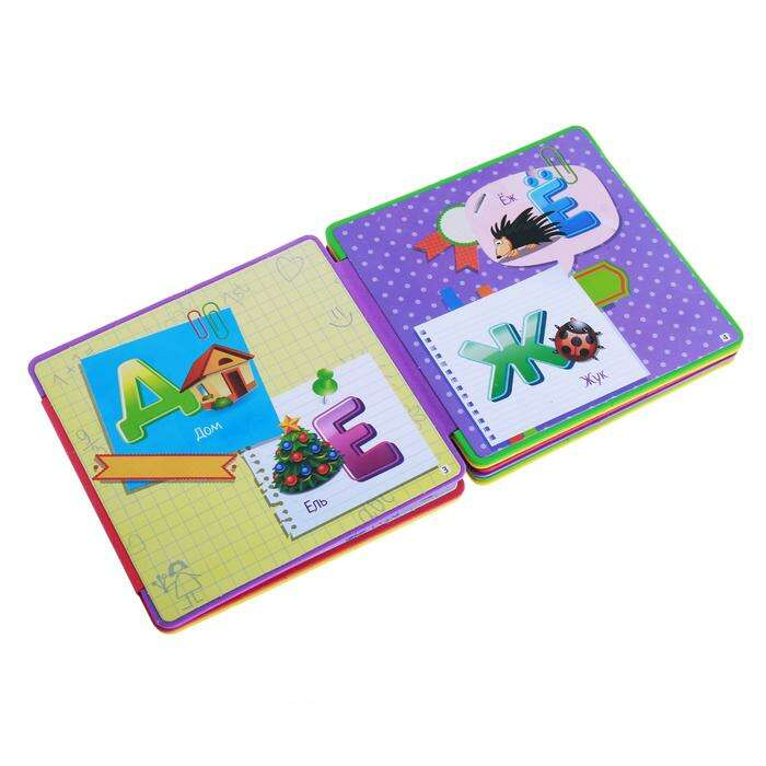 """Книга-гармошка для детей """"Алфавит"""", 16 стр."""