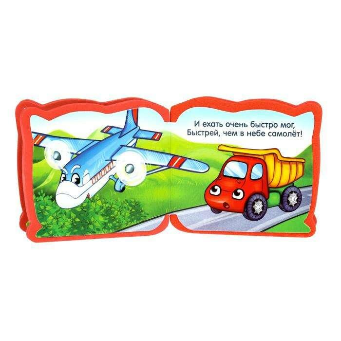 Книги-малышки EVA набор «Играем с малышом», 4 шт по 10 стр.