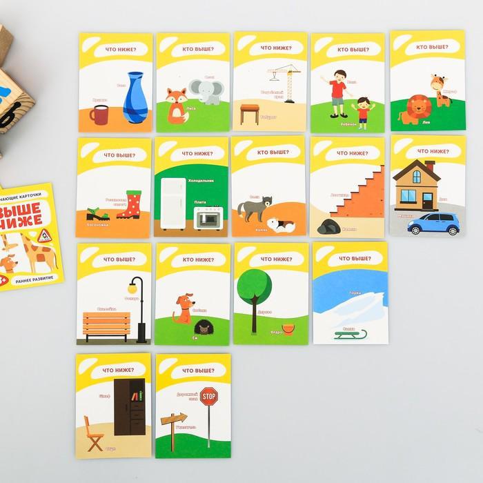 Обучающие карточки, МИКС №1, 5 наборов