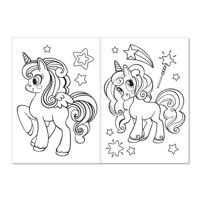 Раскраски для девочек набор «Стильные картинки», 8 шт. по 12 стр.