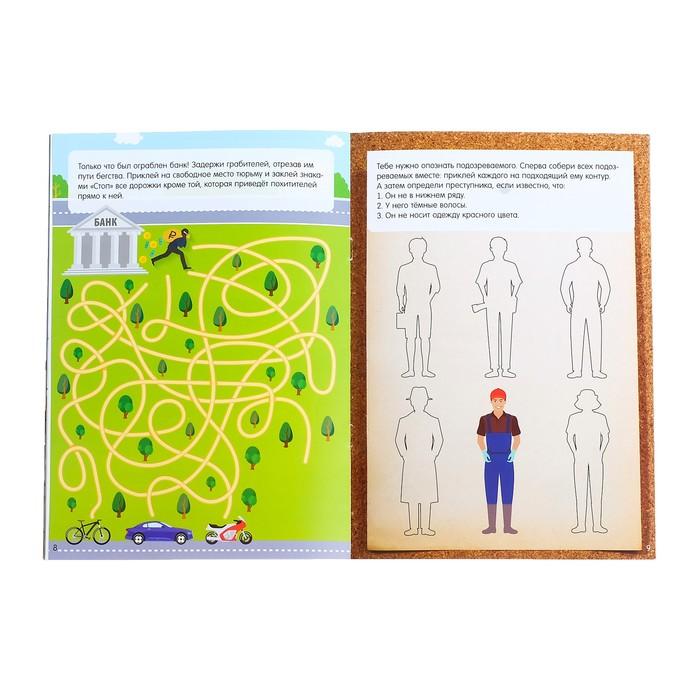 Наклейки многоразовые набор «Крутые тачки», 3 шт. по 12 стр.