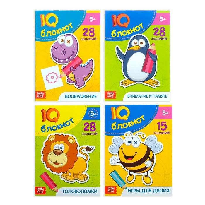 Блокнот IQ набор для дошкольников №1 (4 шт.) 36 страниц