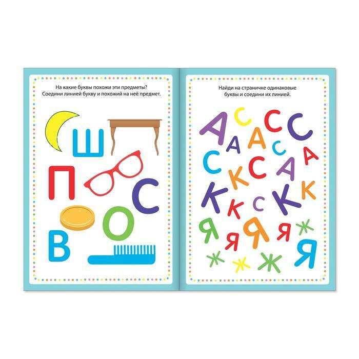 Книги набор «Мои первые IQ задачки», 8 шт 20 стр.