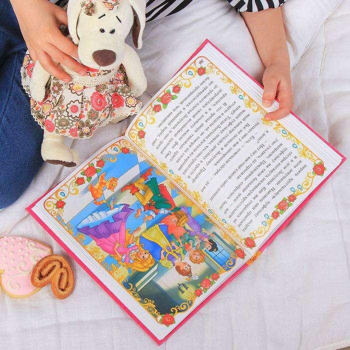 Книга в твердом переплете «Сказки о принцессах», 128 страниц
