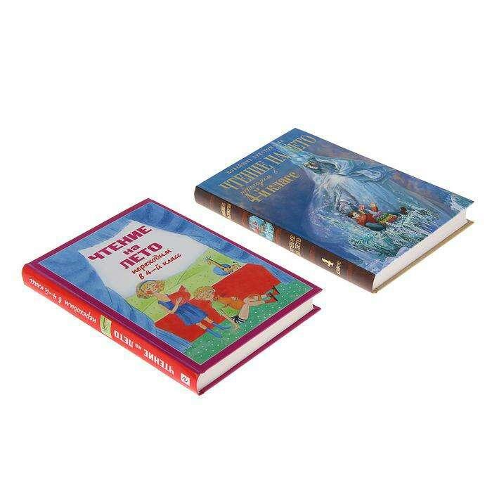 Чтение на лето. Переходим в 4-й класс. 3-е изд.