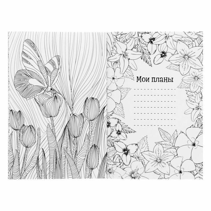 """Раскраска антистресс, альбом """"Цветочные узоры"""" А6"""