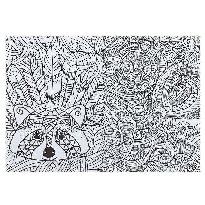 Блокнот-раскраска «Пока все спят»