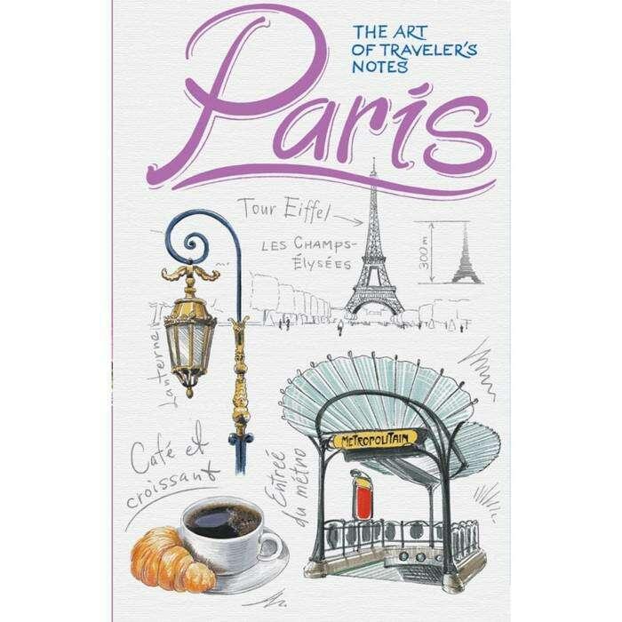 Книга для записей и зарисовок Paris. The Art of traveler's Notes