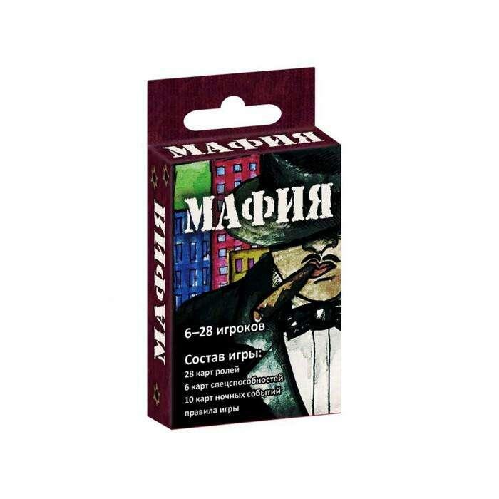 Мафия:  обновленное издание (набор карточек в картонной коробке) (сигара)