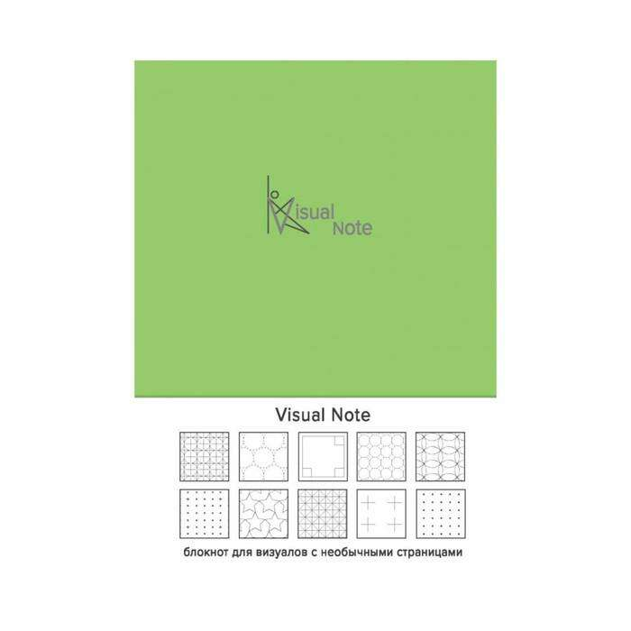 УтрСтран. Visual note (оливковый) (Арте)