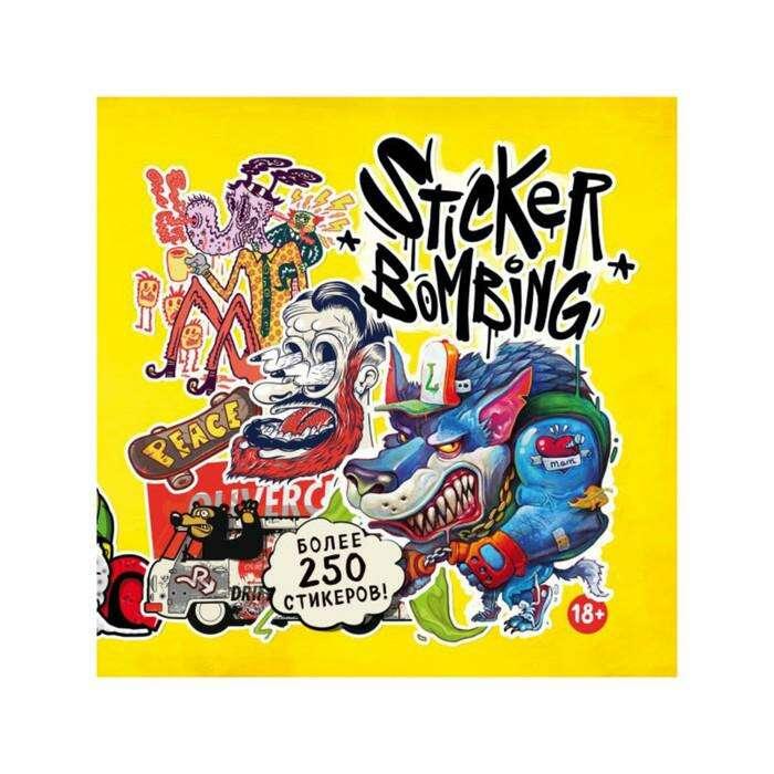 StickerArt. Sticker Bombing. 250 ярких стикеров от самых популярных дизайнеров