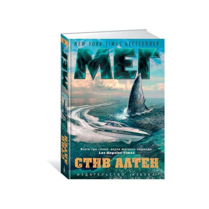The Big Book (тв/обл) Мег. Алтен С.