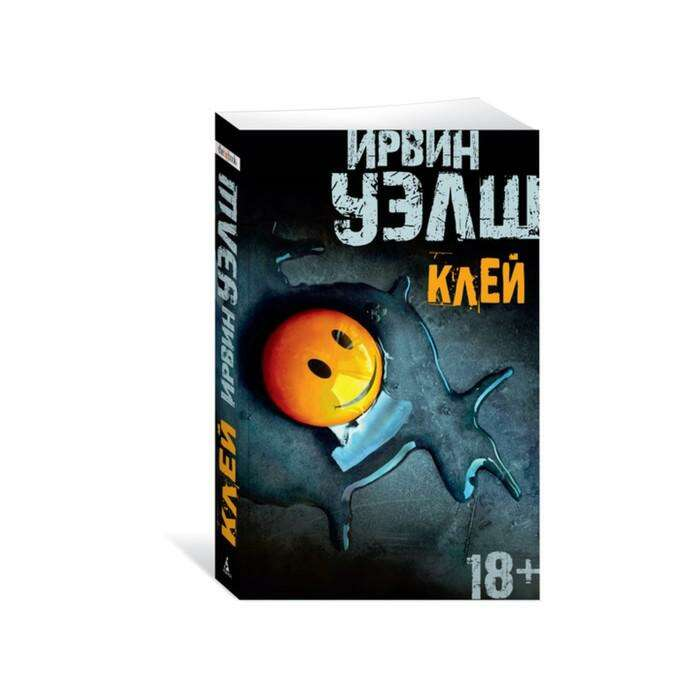 The Big Book (мягк/обл) Клей. Уэлш И.