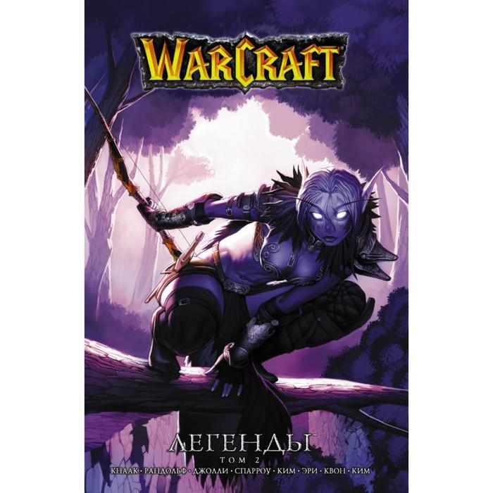 Warcraft: Легенды. Том 2. Кнаак Ричард