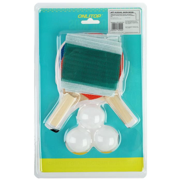 Набор для настольного тенниса, детский (2 ракетки,3 мячика,сетка,присоски 2 шт,штатив 2 шт)