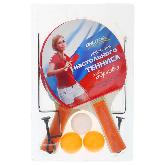 """Набор для настольного тенниса """"РОССИЯ"""" (2 ракетки, 3 мяча, сетка)"""