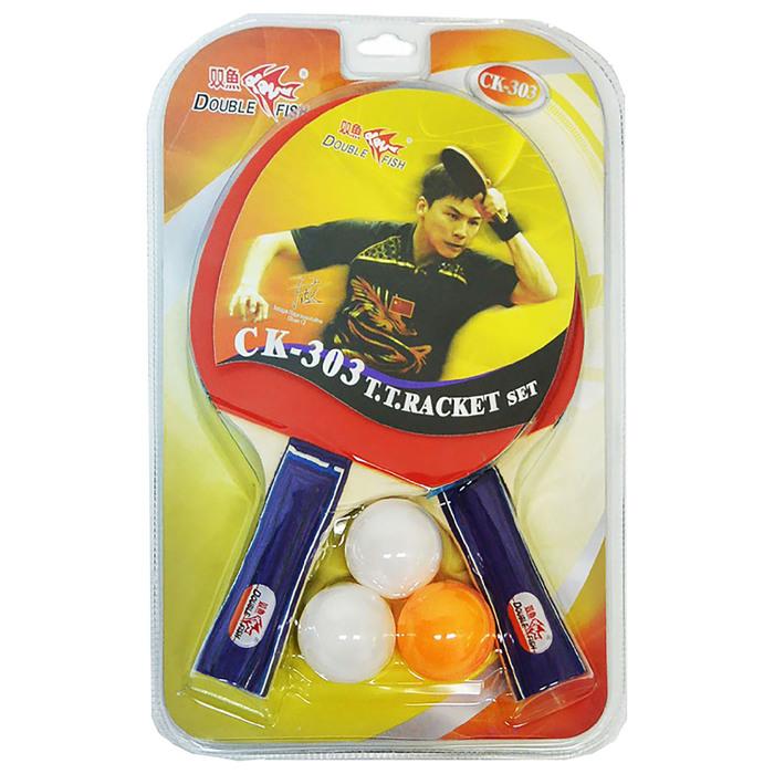 Набор для настольного тенниса Double Fish 2 ракетки и 3 мяча (303)