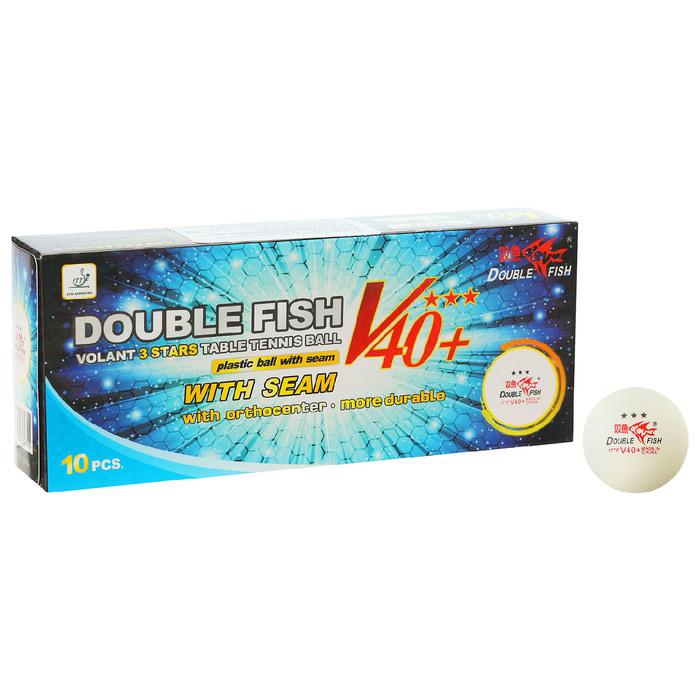 Мячи для настольного тенниса Double Fish 3*, (10 шт/упак.), диаметр 40+