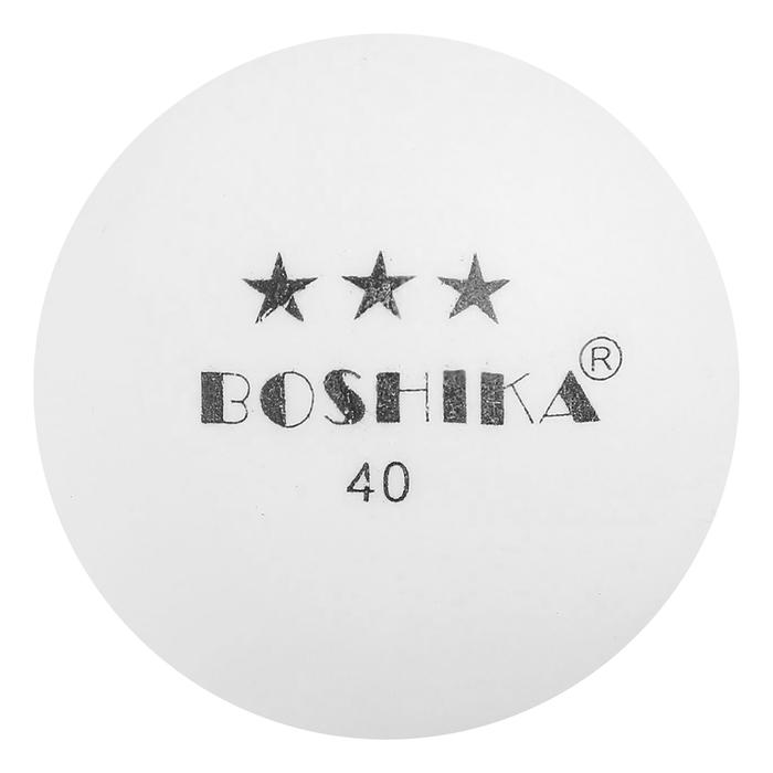 Мяч для настольного тенниса BOSHIKA, 40 мм, 3 звезды, цвет белый