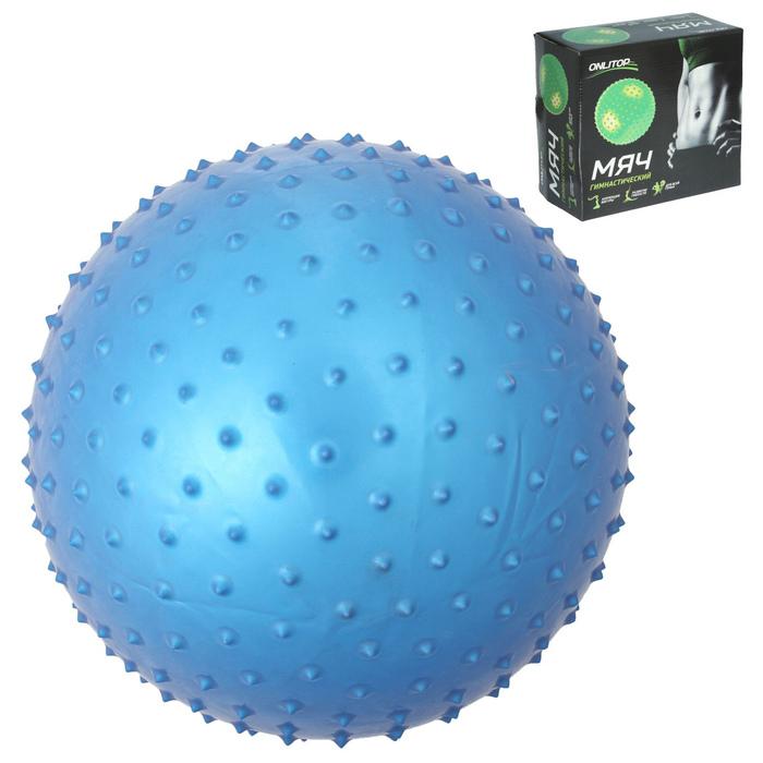 Мяч гимнастический массажный d=45см, 500 г, цвета МИКС