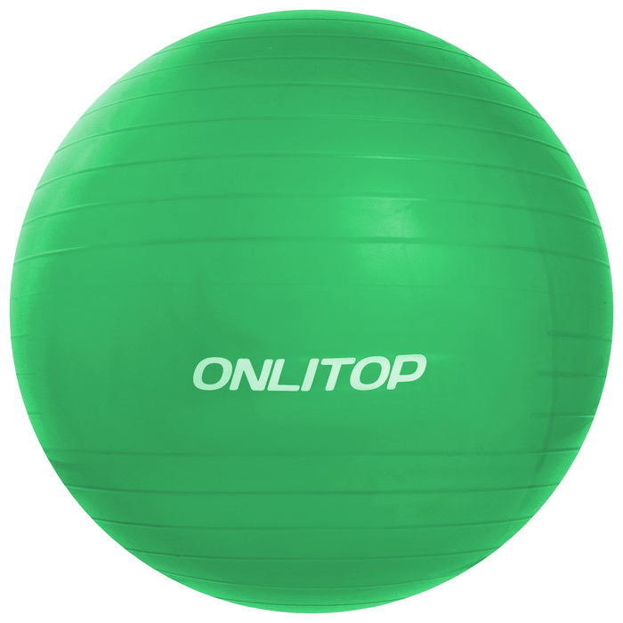 Мяч гимнастический d=65 см, 900 гр, плотный, антивзрыв, цвет зелёный