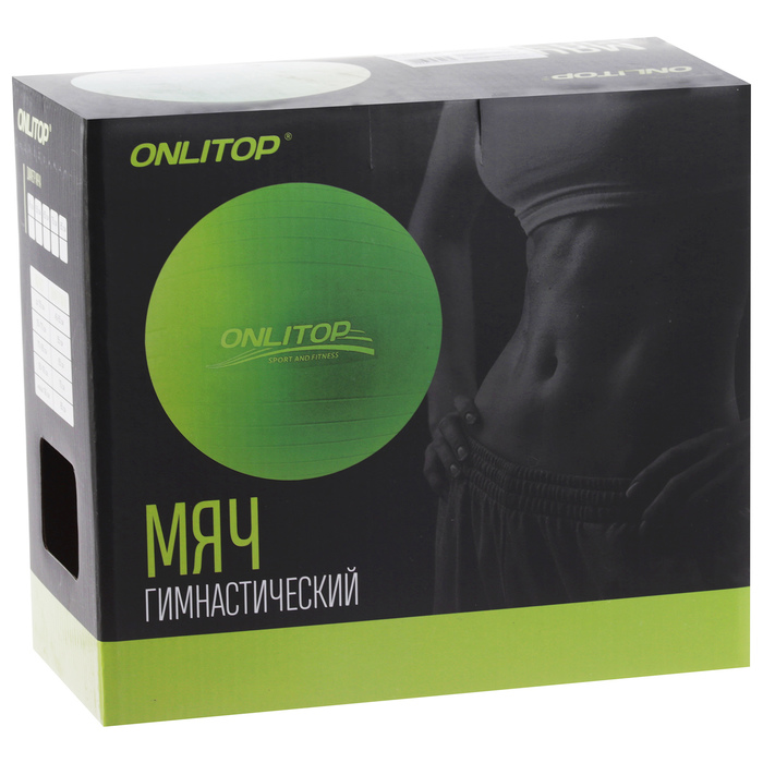 Мяч гимнастический d=75 см, 1000 гр, плотный, антивзрыв, цвет зелёный