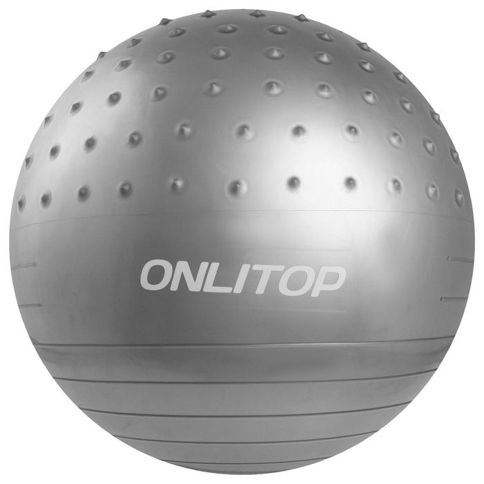 Мяч гимнастический массажный d=65 см, 1000 г, цвета МИКС