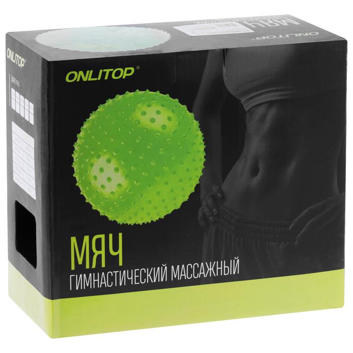 Мяч гимнастический, массажный, d=65 см, 1000 г, цвета МИКС