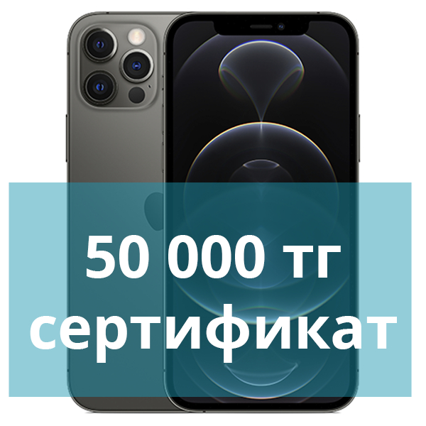 Оформление предзаказа Apple iPhone 12 Pro 128GB Graphite
