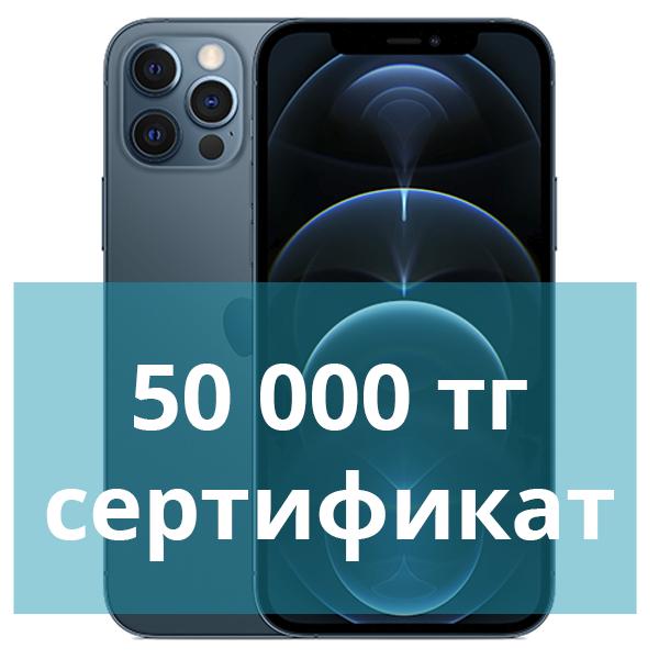 Оформление предзаказа Apple iPhone 12 Pro 128GB Pacific Blue