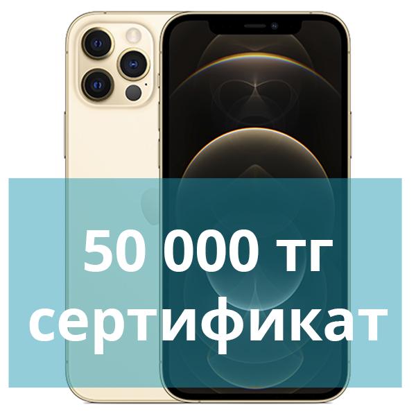Оформление предзаказа Apple iPhone 12 Pro 256GB Gold