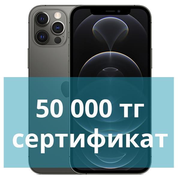 Оформление предзаказа Apple iPhone 12 Pro 256GB Graphite