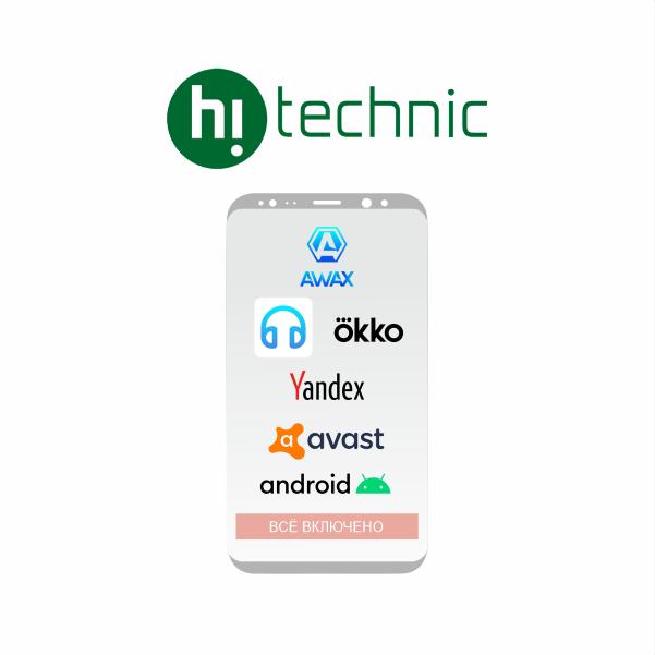 "Пакет ""Все Включено"" Android + Avast + Awax + Nur Music + Okko + Yandex"