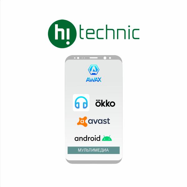 """Пакет """"Мультимедиа"""" Android + Avast+ Awax + Nur Music + Okko"""