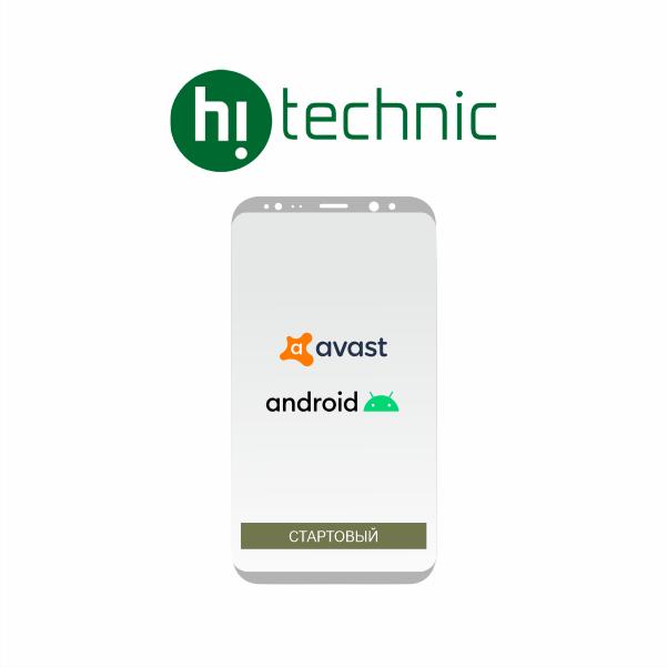 """Пакет """"Стартовый"""" Android + Avast"""