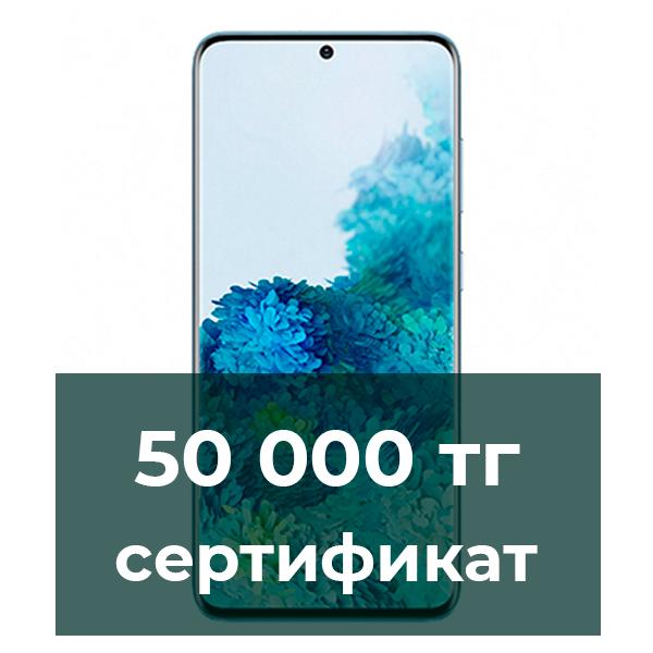 Предзаказ Samsung Galaxy S20 Blue