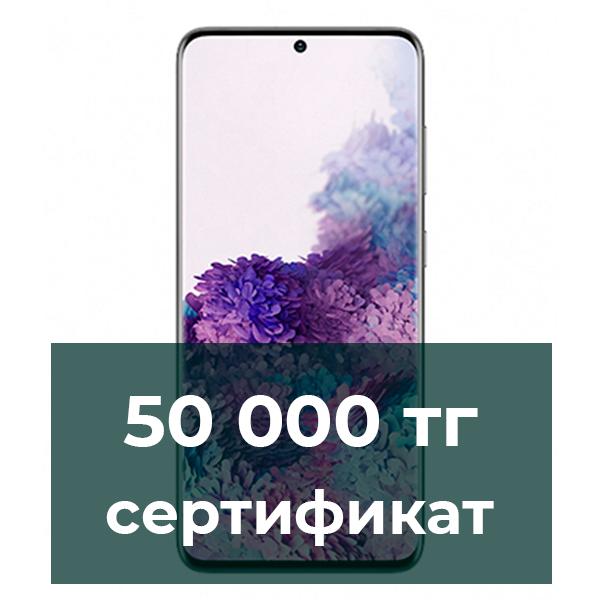Предзаказ Samsung Galaxy S20 Gray
