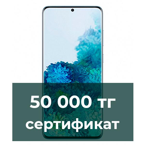 Предзаказ Samsung Galaxy S20+ Gray