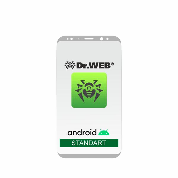 "Комплексный пакет для Android ""Стандарт"" + Dr.Web"